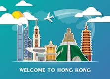 Hong kong Landmark Global Travel And Journey paper background. V. Ector Design Template.used for your advertisement, book, banner, template, travel business or Royalty Free Stock Images