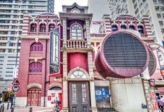 Hong Kong Landmark: Mercado ocidental em Sheung macilento fotos de stock