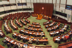 Hong Kong Legislative Council Complex Arkivfoto