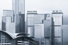 Hong Kong linia horyzontu Fotografia Royalty Free