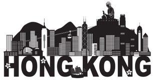 Hong Kong linii horyzontu Buddha statuy teksta Czarny I Biały wektorowa ilustracja ilustracja wektor