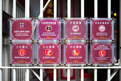 Hong Kong, Listopad - 19, 2015: Osiem ostrzegawczych chińczyków znaków Fotografia Royalty Free