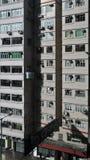 Hong Kong lokalowi budynki mieszkaniowi fotografia stock