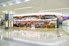Hong Kong lotniska międzynarodowego wnętrze Obrazy Royalty Free