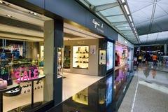 Hong Kong lotniska międzynarodowego wnętrze Obrazy Stock