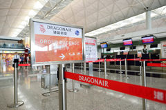 Hong Kong lotnisko międzynarodowe Obraz Royalty Free