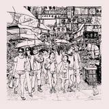 Hong Kong, ludzie w ulicie ilustracja wektor