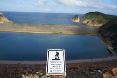 Hong Kong MacLehose Trail Signage and High Island Reservoir stock images