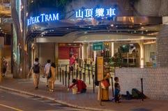 HONG KONG - 10. MAI: Höchsttram-Station bei Hong Kong am 10. Mai 2012 in China Lizenzfreie Stockbilder