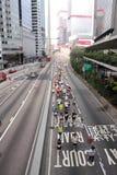 Hong Kong Marathon 2010 Stock Photos