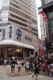 Hong Kong Marathon 2011. Standard Chartered Hong Kong Marathon 2011 Royalty Free Stock Photography