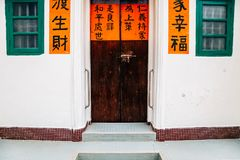 Asian old house exterior in Lamma island sea village in Hong Kong Stock Images