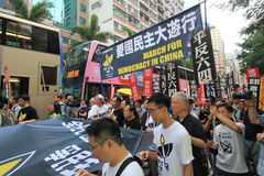 Hong Kong march event of 26th anniversary of Tiananmen Square protests of 1989 Stock Image