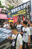 Hong Kong march event of 26th anniversary of Tiananmen Square protests of 1989 Stock Images