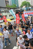 Hong Kong march event of 26th anniversary of Tiananmen Square protests of 1989 Stock Photos