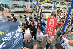2015 Hong Kong march event of 26th anniversary of Tiananmen Square protests of 1989 Royalty Free Stock Photos