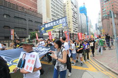 2015 Hong Kong march event of 26th anniversary of Tiananmen Square protests of 1989. The 26th anniversary of Tiananmen Square protests of 1989 march, located in Stock Photo
