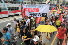 2015 Hong Kong march event of 26th anniversary of Tiananmen Square protests of 1989. The 26th anniversary of Tiananmen Square protests of 1989 march, located in Stock Image