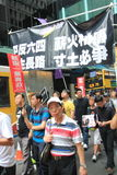2015 Hong Kong march event of 26th anniversary of Tiananmen Square protests of 1989 Stock Photography