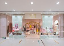 Musee Tulle childrens clothing store in Ocean Terminal, Hong Kon Stock Photography