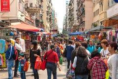 Hong Kong. Royalty Free Stock Photos