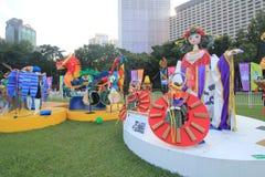 Hong Kong Mardi Gras Arts 2015 dans l'événement de parc Photo libre de droits