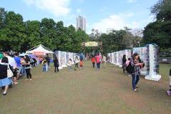 Hong Kong Mardi Gras Arts 2015 dans l'événement de parc Images stock