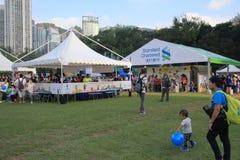 Hong Kong Mardi Gras Arts 2015 dans l'événement de parc Photographie stock libre de droits