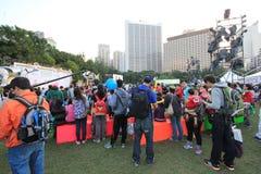 2014 Hong Kong Mardi Gras Arts in de Parkgebeurtenis Royalty-vrije Stock Foto