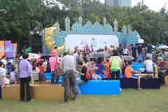 2015 Hong Kong Mardi Gras Arts in de Parkgebeurtenis Royalty-vrije Stock Afbeelding