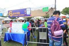 Hong Kong Mardi Gras Arts 2015 en el evento del parque Imagen de archivo