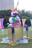 Hong Kong Mardi Gras Arts 2015 im Parkereignis Stockfotos