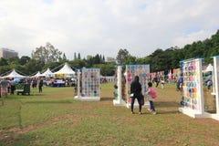 Hong Kong Mardi Gras Arts 2015 no evento do parque Imagem de Stock Royalty Free