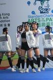 Hong Kong Mardi Gras Arts 2015 no evento do parque Imagens de Stock