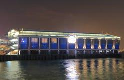 Hong Kong Maritime Museum royalty free stock images