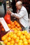Hong Kong Market royalty free stock photo