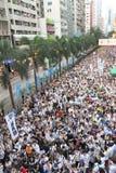 Hong Kong marzos de 2014 del 1 de julio Imagen de archivo