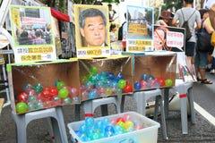 Hong Kong marzos de 2014 del 1 de julio Fotos de archivo