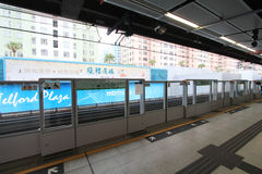 Hong Kong Mass Transit Railway (MTR) platform Stock Photos