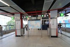 Hong Kong Mass Transit Railway (MTR) platform Stock Images