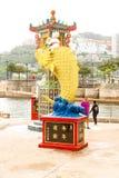 A mouth of giant golden fish statue Tin Hau Temple, Repulse Bay, Hong Kong. Hong Kong - May 20, 2017, Editorail use only; A mouth of giant golden fish statue Tin Royalty Free Stock Photography