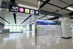 Hong Kong Mei Foo MTR station Royalty Free Stock Image