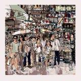 Hong Kong, mensen in een straat stock illustratie