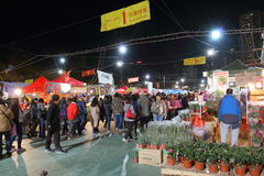 Hong Kong: Mercado chino 2016 del Año Nuevo Fotografía de archivo