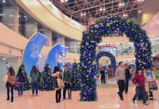 Hong Kong Metroplaza christmas decoration Stock Photography