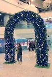 Hong Kong Metroplaza-Kerstmisdecoratie Royalty-vrije Stock Fotografie