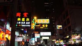 Hong Kong miasto i neonowego ?wiat?a sklepu signboards w nocy z plam? za?wiecamy zdjęcie wideo