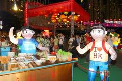 Hong Kong Mid-Autumn Festival 2013 lizenzfreie stockfotos