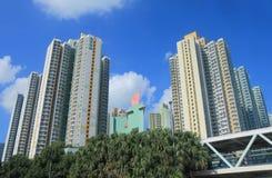 Hong Kong mieszkaniowy budynek mieszkaniowy Zdjęcia Royalty Free