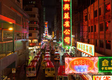 Hong Kong minibuses Royalty Free Stock Image